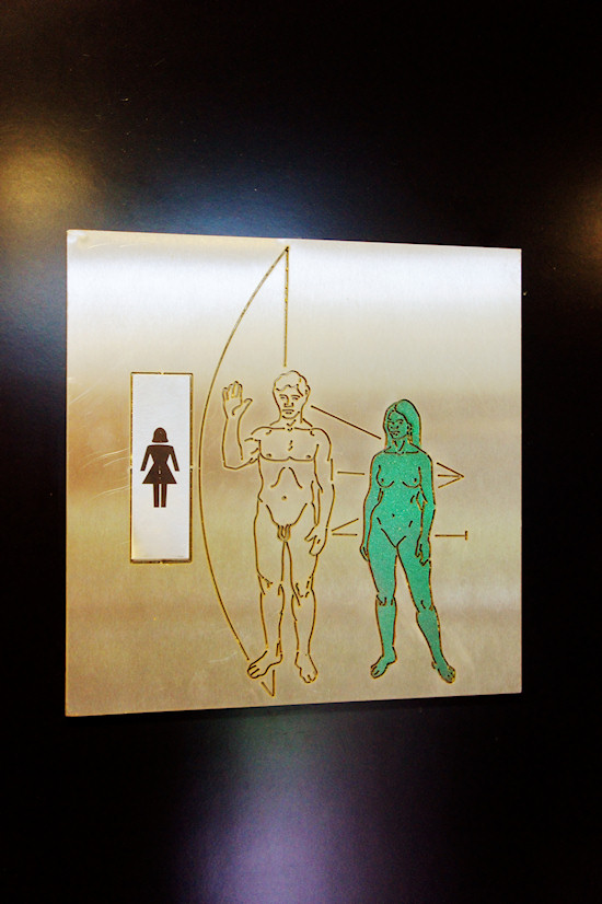 Spacy restroom sign @ Space Expo Noordwijk, the Netherlands