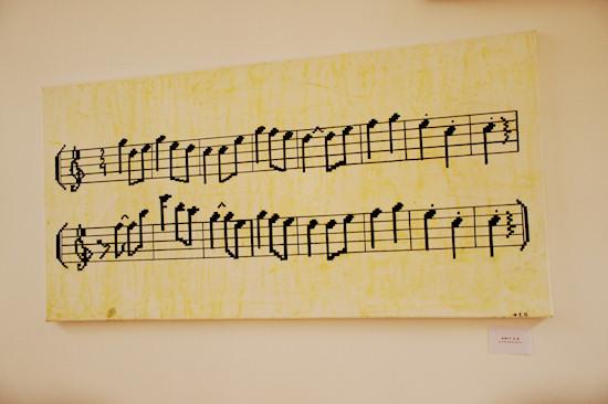 """""""Korobeiniki"""" (Russian folk song) by AMIT 2.0 @ We Love 8-Bit exhibition Vienna"""