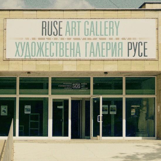 "Ars Longa Vita Brevis @ Ruse Art Gallery ""Художествена галерия Русе"""