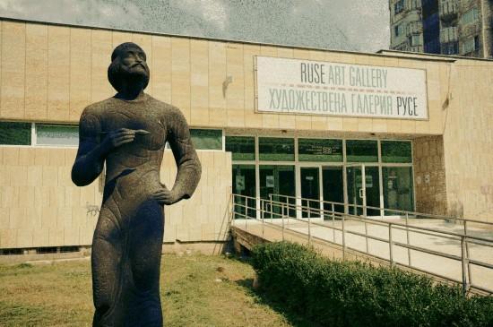 "Ruse Art Gallery ""Художествена галерия Русе"""