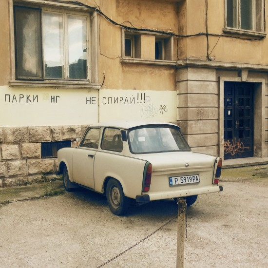 Trabant 601 in private parking lot in Ruse, Bulgaria.