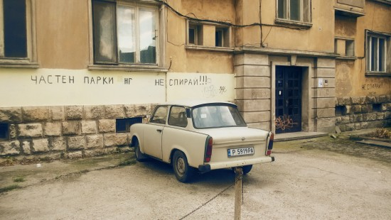 Trabant 601 in private parking lot in Ruse, Bulgaria. The improvised handwriting on the wall says: Private Parking Do not stop!!!