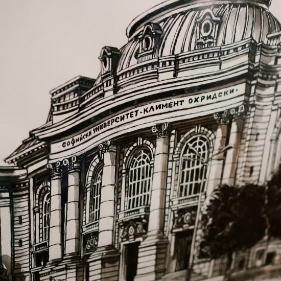 "Painting Sofia University ""St. Kliment Ohridski"" by Dimitar Sterev"