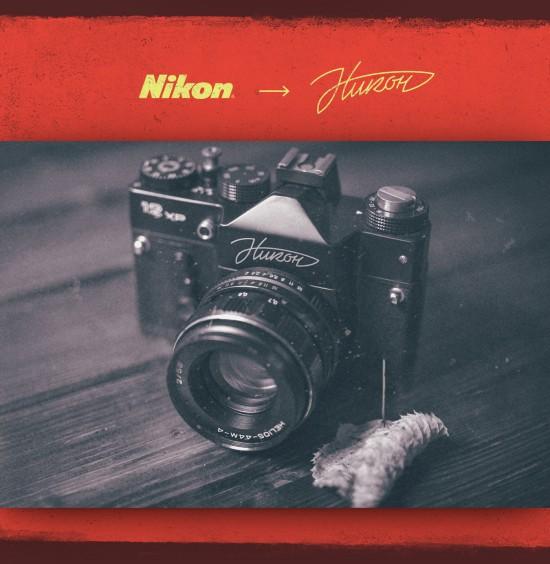 Soviet-styled brand Nikon