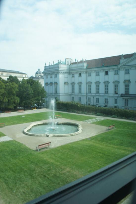 Weghuberpark Wien
