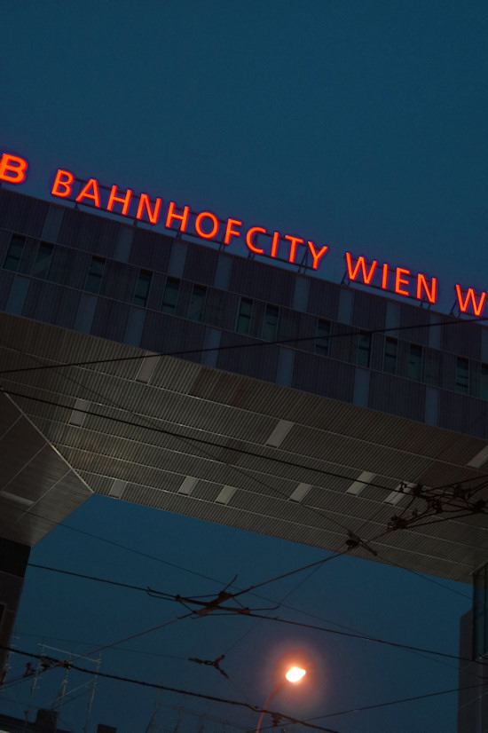 BahnhofCity Wien West: At Night