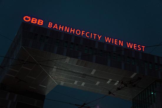 BahnhofCity Wien West: At Night